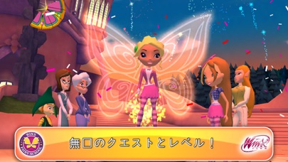 Winx Club: ウィンクス妖精スクールのおすすめ画像5