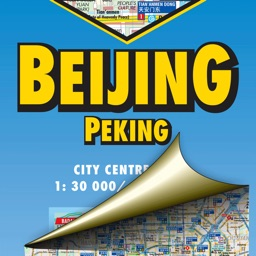 Beijing. City map