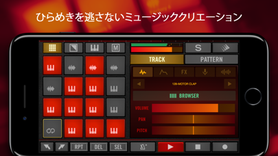 BeatHawkのスクリーンショット