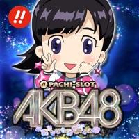 ぱちスロAKB48 バラの儀式のアプリアイコン(大)