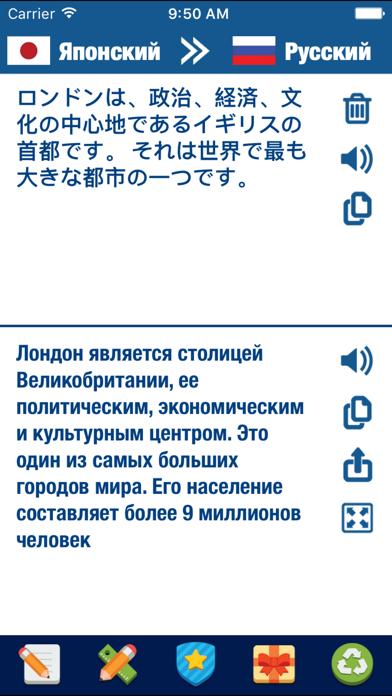 Переводчик с японского фриланс фрилансеры вакансии москва