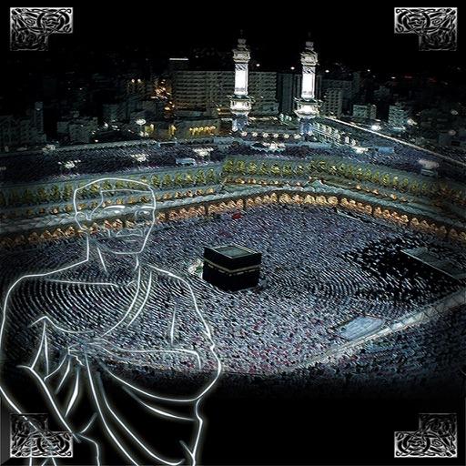 Hajj and Umrah Duaa Collection for iPad