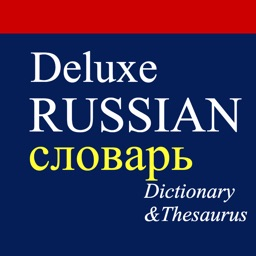 New Super Deluxe English Russian Dictionary