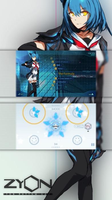 Zyon載音 screenshot1