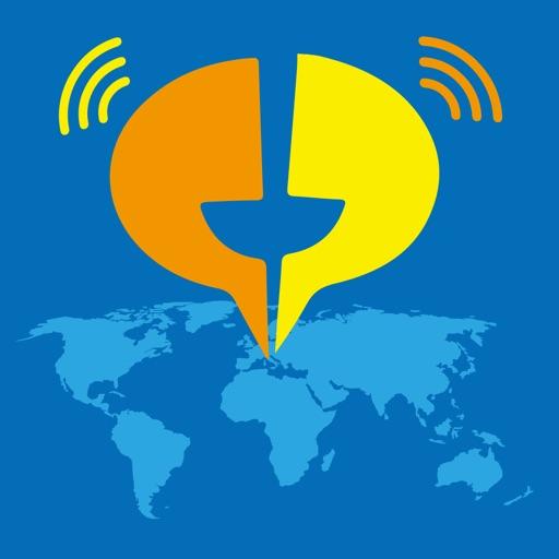 音声翻訳は - 35の言語で 50カ国以上をサポートしています