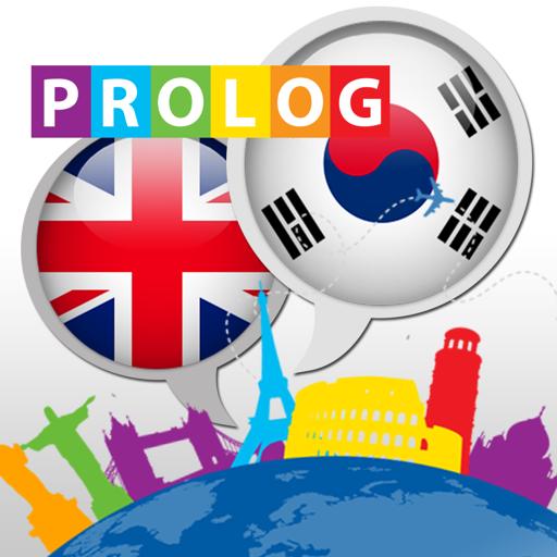 KOREAN - so simple! | PrologDigital