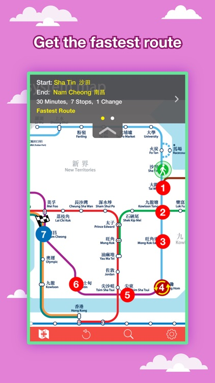 Hong Kong City Maps - Discover HKG with MTR,Guides