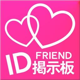 恋活 - 恋活・婚活専門の出会い恋活アプリ