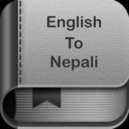 English To Nepali Dictionary and Translator