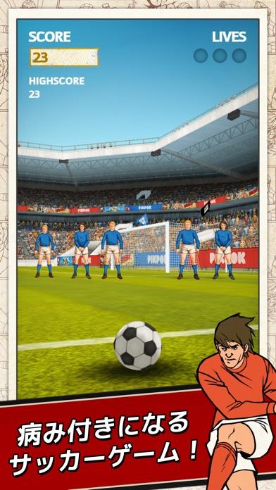フリック・キック・フットボール [Flick Kick Football]のスクリーンショット