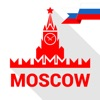My Moscow - audio-guide walks of Moscow (Russia) - iPhoneアプリ