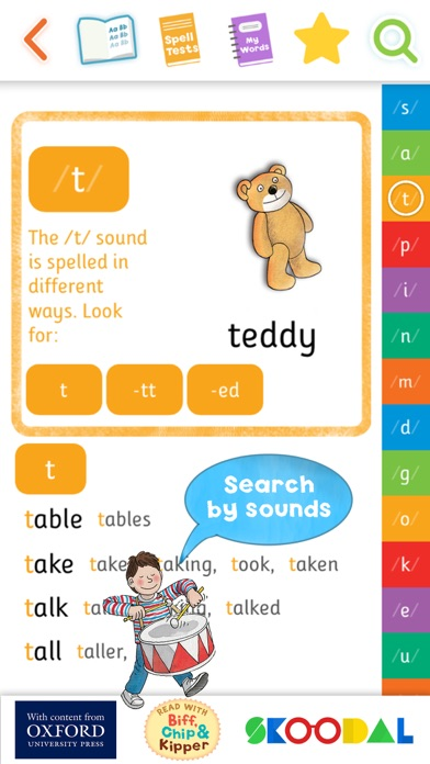 Phonics Spelling Dictionary screenshot one