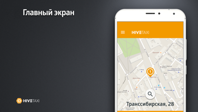 Taxi Club заказ screenshot one