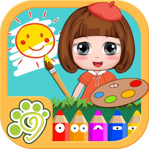 Kids coloring book - baby color games for free by Wai Chin Ng