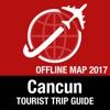 坎昆 旅游指南+离线地图