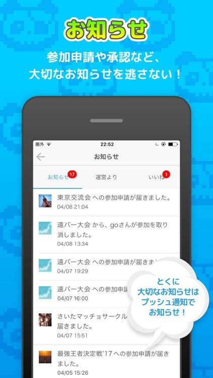 ガンステ-ガンスリンガー ストラトス3のコミュニティアプリ screenshot-3