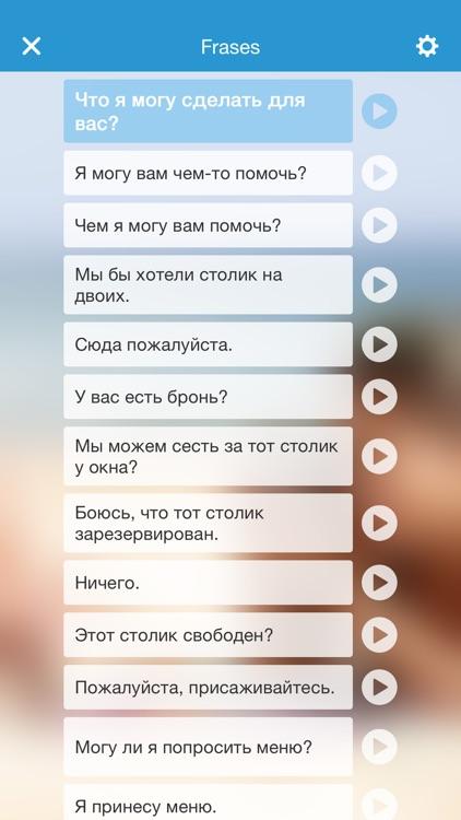 Curso de ruso Vocabulario en ruso Ejercicios screenshot-3