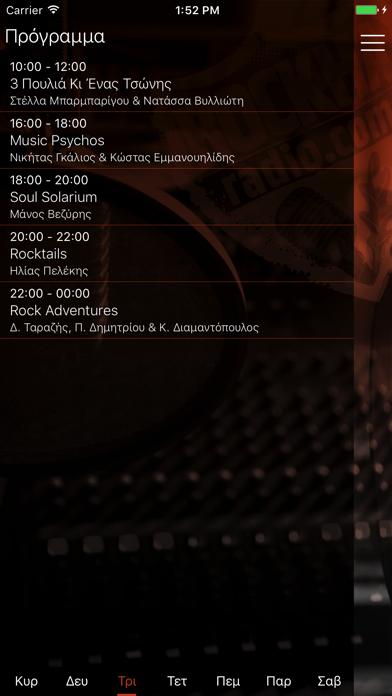ROCKHA Radio screenshot two