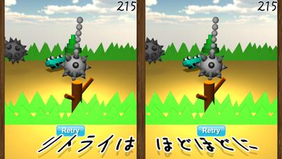 視力回復ゲーム:こんぺいとう編 〜3D〜のおすすめ画像3
