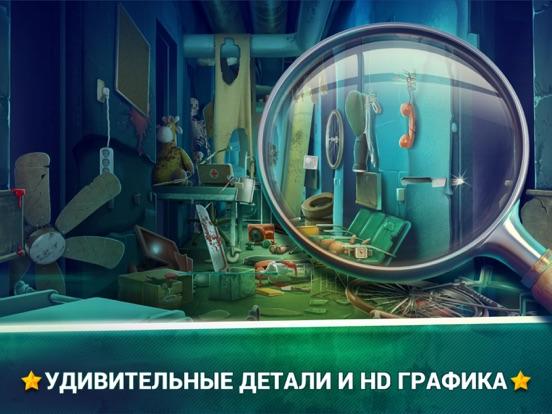 Больница С Призраками Побег Игры - Приключения для iPad
