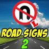 UK Road & Traffic Signs - Highway Code Theory Test