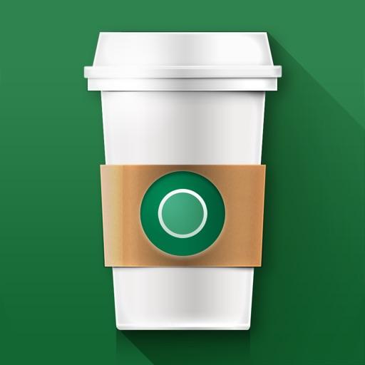 Secret Menu for Starbucks - Coffee Tea Recipes app logo