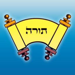 Torah for iPad - תורה