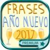 Frases de Año nuevo Felicitaciones 2017 - Pro