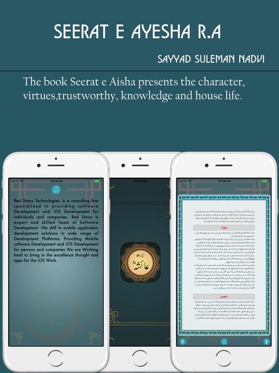 App Shopper: Seerat-e-Aisha (r a) Free (Reference)