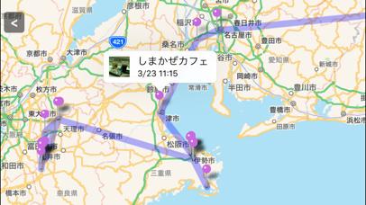 Trip x Snap-4
