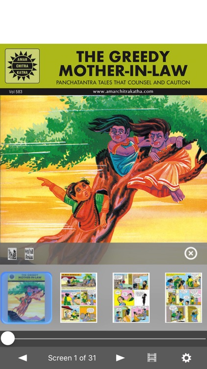 The Greedy Mother-In-Law-Amar Chitra Katha screenshot-0