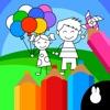 幼儿画画涂色-宝宝填色小画板儿童涂鸦游戏