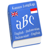 Kamus Lengkap - English N' Indonesia Dictionary - Novel Yahya