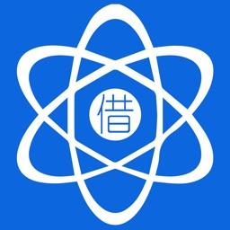 原子贷款-小额快速借贷借款资讯