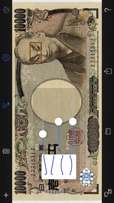 百面相カメラ screenshot1