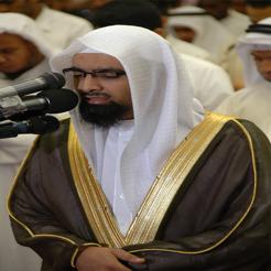 Quran Nasser Al Qatami ناصر القطامي القرآن الكريم