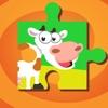 ファームジグソーパズル - 2〜3歳の無料教育キッズゲーム