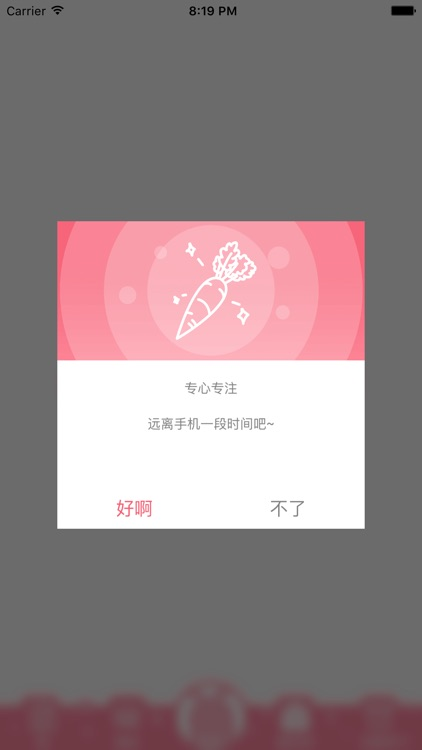 梦梦奈-Mimikko兽耳科技 screenshot-3