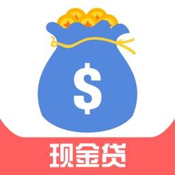 现金贷-快速贷款分期宝典