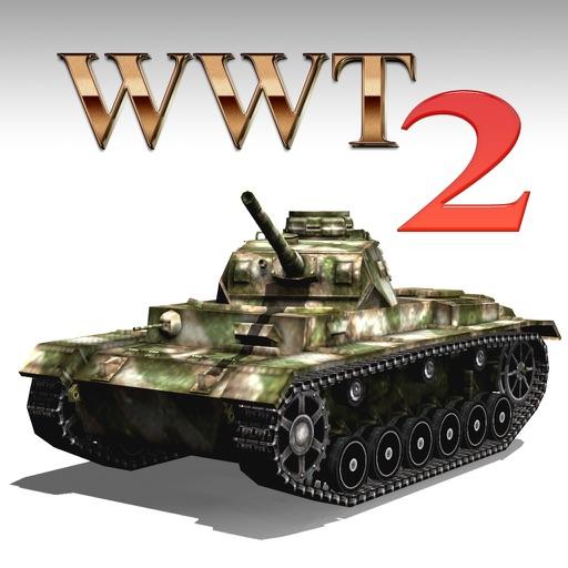 Война мир танк 2