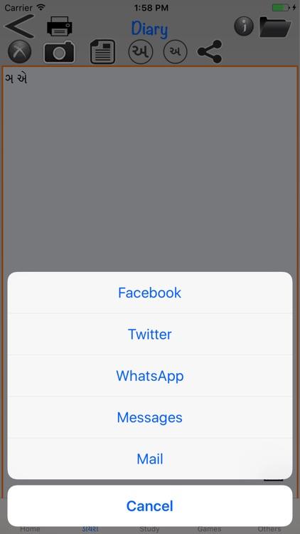 Gujarati Arabic Dictionary screenshot-4