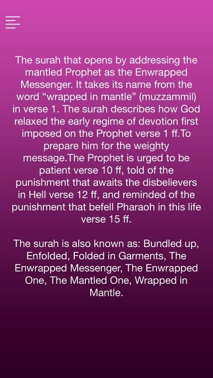 Surah Al-Muzammil With English Translation screenshot-3