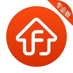 房多多(专业版)-最受用户信赖的房产管理平台