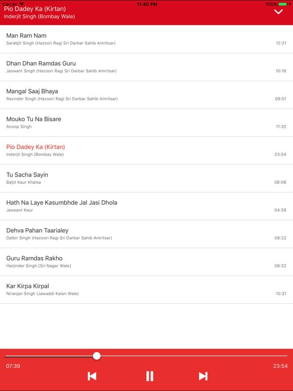 Sikh Sangeet by Inderpreet Singh (iOS, United States