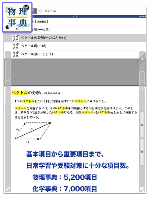 https://is4-ssl.mzstatic.com/image/thumb/Purple111/v4/b3/ee/7b/b3ee7b93-b0af-9cf8-bd63-02461986b70f/source/576x768bb.jpg