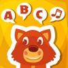 ABC 给孩子的第一句话 倾听,学习,说话 与词汇的英语与动物