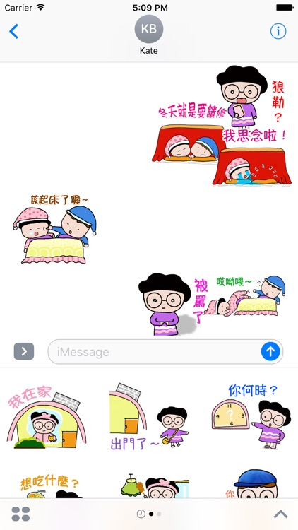 Stick Together 黏調調 2 screenshot-4