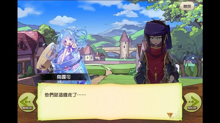梅露可物語 癒術士與鈴之旋律 screenshot-4
