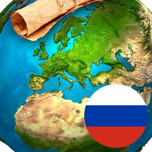 GeoExpert HD - География России