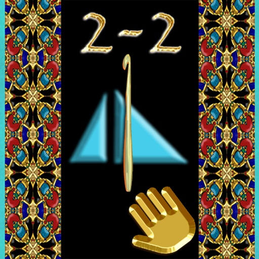 Secrets 2-2, PATTCAST: Pyramid crochet!